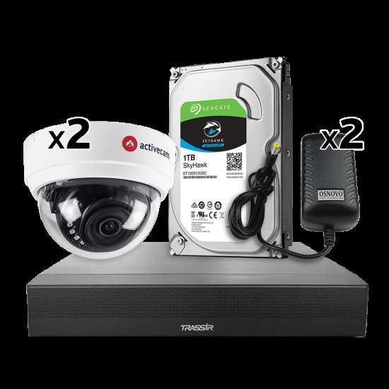 Базовый современный комплект видеонаблюдения