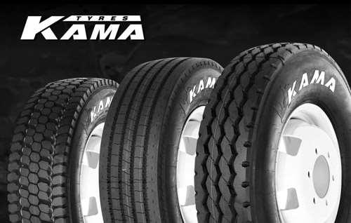 Качественные грузовые шины «KAMA»