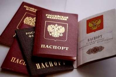 registraciya-v-moskve-1