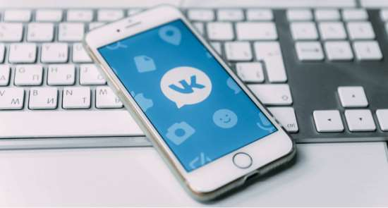 Быстрое продвижение в социальной сети «ВКонтакте»