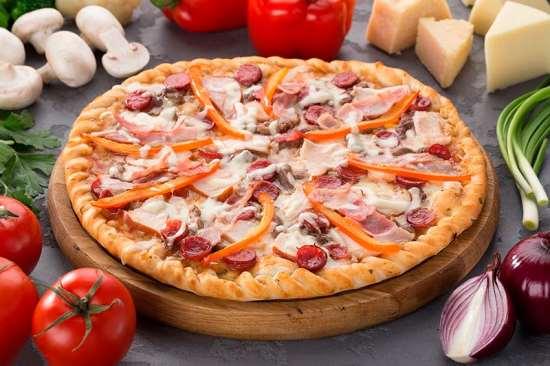 Доставка пиццы в городе Киев