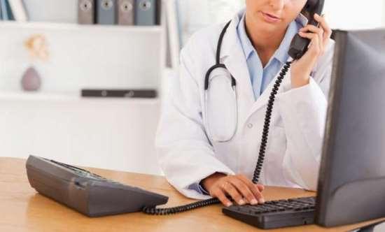 Консультация нарколога в режиме онлайн