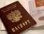 Как происходит оформление временной регистрации в Москве